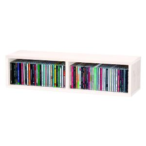 GLORIOUS CD BOX 90 WHITE - Casier Rangement 90 CD