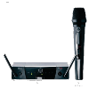 AKG - WMS45V Micro UHF 8 canaus Mains - Perception wirless
